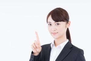 第二新卒、転職成功のポイント