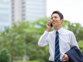 商社への転職