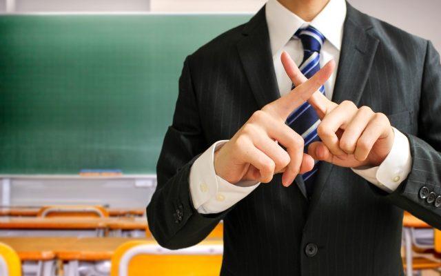 塾講師を辞めたい